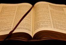 꾸란과성경이야기