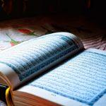 이슬람 기본신앙