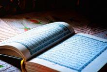 이슬람의 구빈세(Zakah)