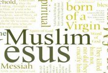 기독교가 예수의 본래 가르침과 무관하다