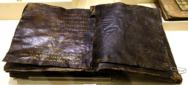 바르나바와 초기 기독교인들