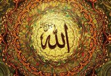 온 세상의 주인이자 만물의 창조주는 하나님입니다