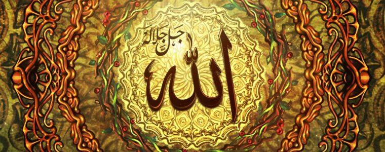 이슬람에 대한 왜곡-1편