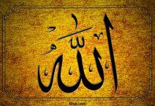 이슬람의 의미
