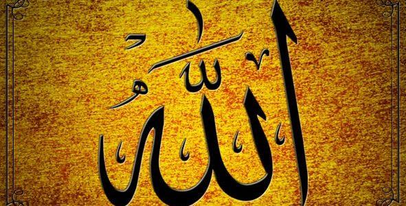 이슬람의 삶과 도덕개념